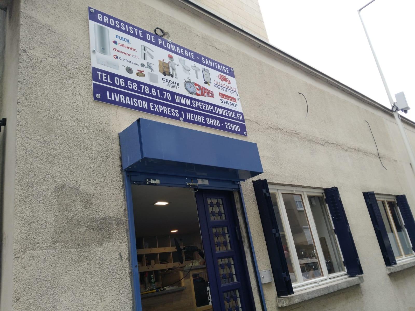 magasin de plomberie